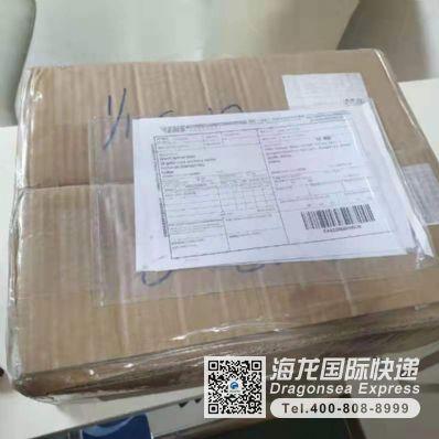 淘宝买大枣,枸杞邮寄到韩国/南韩快递公司哪家好?