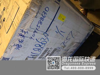 从重庆市托运到美国