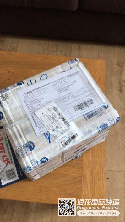 国际快递寄药品到英国资费查询?