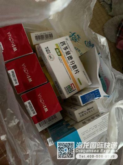寄药品,衣服到日本国际快递价目表?