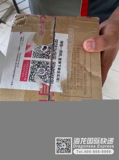 从上海市托运到日本