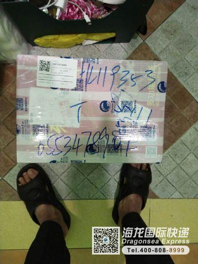 从北京市托运到新加坡
