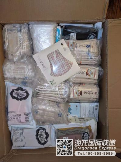 布口罩,儿童衣服袜子,八珍米,穴位冷敷凝胶,往美国寄国际快递最快的快递是哪个?
