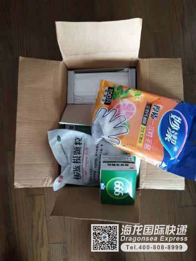 口罩等寄国际快递哪个物流便宜?