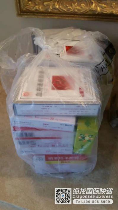 药品:硝苯地平控释片20盒,消化酶片3盒,血府逐瘀胶囊5盒,醒脾养儿颗粒3盒,小儿豉翘清热颗粒3盒。能寄国际包裹去加拿大吗?