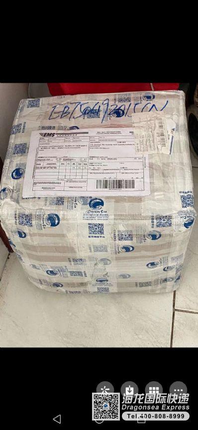 寄药品到澳大利亚国际快递价目表?