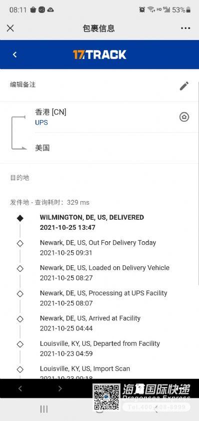 从上海市托运到美国