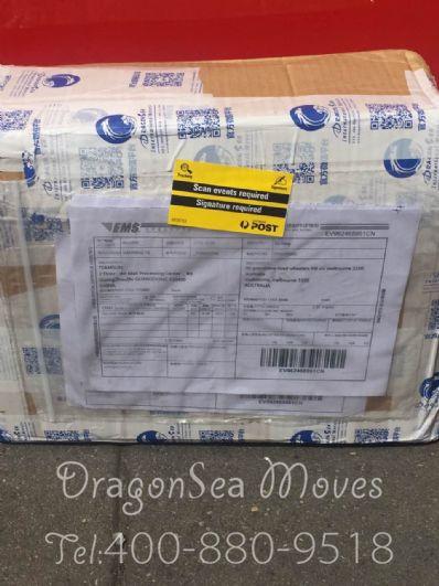 北京市邮寄包裹到澳大利亚价格,收费是怎样?