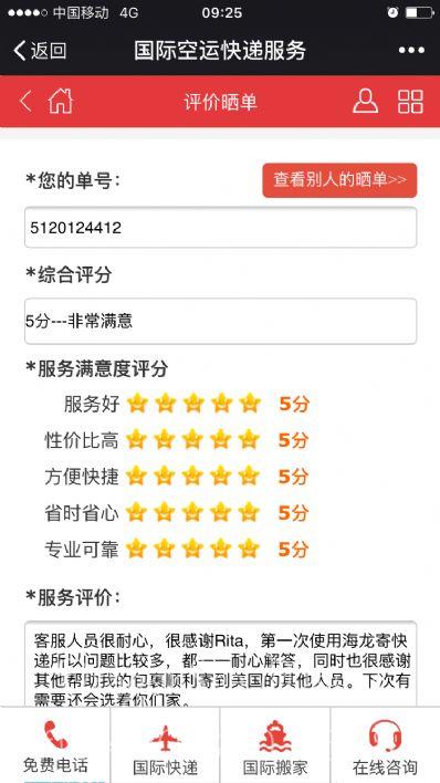 武汉市寄托运到美国,哪个公司最便宜?