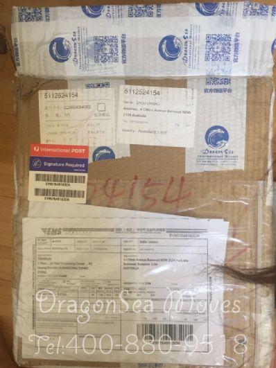 天津市邮寄包裹到澳大利亚价格,收费是怎样?