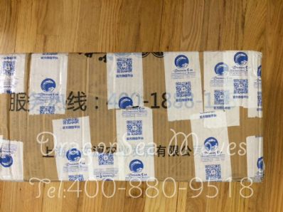 上海市托运到美国费用,找什么国际快递公司?