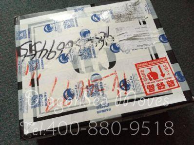 广州市寄托运到英国费用,怎么收费?