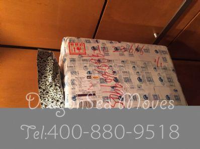 广州市邮寄东西到美国,什么快递最便宜?
