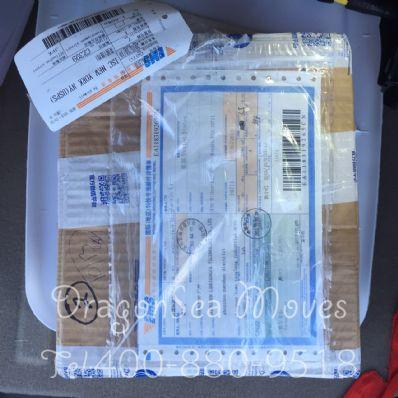 大连市邮政邮局快递美国价格查询,多久能到?